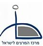 מרכז המרצים לישראל