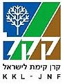 """קרן קיימת לישראל - קק""""ל - האגף לחינוך ונוער"""