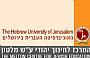 """המרכז לחינוך יהודי ע""""ש מלטון"""