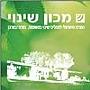 - מכון שינוי - המרכז הישראלי לתהליכי שינוי במשפחה בפרט ובארגון
