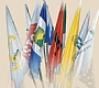 """- א.רובין - כל דגל רובין מייצר! דגלים, דגלי ביה""""ס, דגלים למשלחות"""