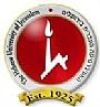 האוניברסיטה העברית- בית הספר לחינוך