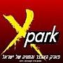 - X PARK - פארק האתגר והחוויה של ישראל