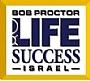 """ד""""ר שמוליק יצחק -  מנחה מוסמך מבית ספרו של בוב פרוקטור, סדנה להתפתחות ואימון אישי"""