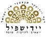 יידישפיל במערכת החינוך - קירוב בני נוער, תלמידים ומחנכים לתרבות היהודית ולשפת היידיש, על-ידי הצגות בעברית משולבת עם יידיש