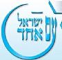 עם ישראל אחד - פעילויות בבית הספר,פעילויות לחגים,בני מצווה,סיוריםועוד..