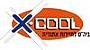 """X-COOL - ביה""""ס לתיירות אתגרית"""