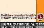 """מגמה לחינוך יהודי בביה""""ס"""