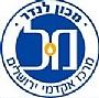 מכון לנדר - מרכז אקדמי ירושלים