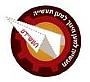 """""""תעשיידע"""" - עמותת החינוך מיסודה של התאחדות התעשיינים"""
