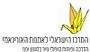 המרכז הישראלי לאוריגאמי - אוריגאמי, השתלמויות, העשרה וגאומטריה