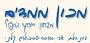 מכון מימדים - שירותי אבחון, ייעוץ וטיפול פסיכולוגי ופסיכיאטרי עבור ילדים, מתבגרים ומבוגרים, טיפול זוגי והדרכות הורים