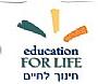 - עמותת חינוך לחיים (Education for Life)