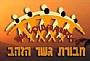 חבורת גשר הזהב - גולדן בריג' ולהקת אקספרס מפיקים אירועים רבי משתתפים הכוללים ערבי שירה בציבור, ערבי זמר ושירה בציבור, הרקדות וערבי שירה, מסיבות הפתעה, חיים שכאלה