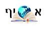 אסיף הוצאה לאור מרכז כתיבה ותרבות