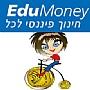 דני מאני - חינוך פיננסי לילדים