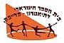 בית הספר הישראלי לתיאטרון - פלייבק