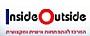 אינסייד אאוטסייד - סדנאות חוויתיות- משימתיות וממוקדות מטרה, סדנאות להעצמה אישית, סדנאות ניהול, ניהול ומנהיגות