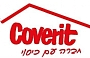 קאבריט, COVERIT  - מערכות הצללה, פרגולות ומוצרי הצללה, פרגולות חשמליות, סוככי זרועות, סוככים קבועים