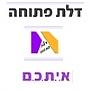 דלת פתוחה - א.י.ת.כ.ם - מרכז ההכשרה של האגודה הישראלית לתכנון המשפחה