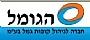 """הגומל - חברה לניהול קופות גמל בע""""מ"""