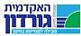 גורדון, המכללה האקדמית לחינוך בחיפה