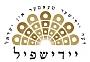 יידישפיל במערכת החינוך- קירוב בני נוער, תלמידים ומחנכים לתרבות היהודית ולשפת היידיש, על-ידי הצגות בעברית משולבת עם יידיש