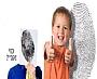 כף ידע - אבחון ביומטרי באמצעות טביעות האצבעות. אבחון וגילוי מוקדם של לקויות למידה, הפרעות קשב, פרופיל אישיות ביומטרי לכל מטרה