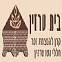 - בית טרזין - מוזיאון, ארכיון ומרכז הדרכה לזכרם של אסירי הגטו שנספו בשואה