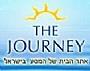 המסע - ברנדון בייס, מדריך מעשי לריפוי ושחרור, המסע לילדים, שחרור הפוטנציאל הזוהר של ילדיכם
