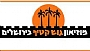 מוזיאון גוש קטיף - סיפור שאסור לשכוח Gush katif museum in Jerusalem