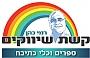ספרי מיכאל כהן