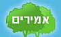 מרכז אמירים - המרכז לייעוץ והכוונה חינוכית