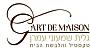 Art De Maison שימוש בבדים וסיוע בעיצוב חללים