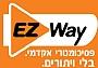 EZ Way