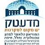 מדעטק - המוזיאון הלאומי למדע, טכנולוגיה וחלל – חיפה