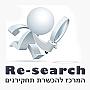 הרצאות חוץ מרכז re-search
