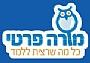 מורה פרטי - אתר המאגד את כל המורים הפרטיים בישראל!
