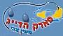 - פארק הדיג  מעין צבי -