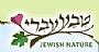 עמותת טבע עברי