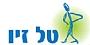 טל זיו - בית הספר לשיקום תנועתי אורטופדי