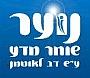 נוער שוחר מדע - אוניברסיטת תל אביב