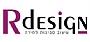 Rdesign  - עיצוב סביבות למידה