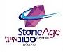סטונאייג' קריסטלים - מאובנים, מטאורים, מטאוריטים, אבנים, אבני החושן